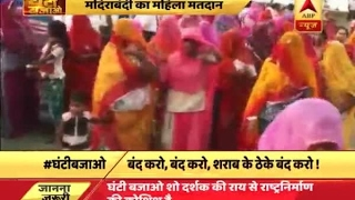Video Ghanti Bajao: Women in Rajasthan's Kachabali vote against alcohol download MP3, 3GP, MP4, WEBM, AVI, FLV Februari 2018