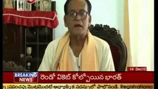 Kakatiya Family History -  TV5