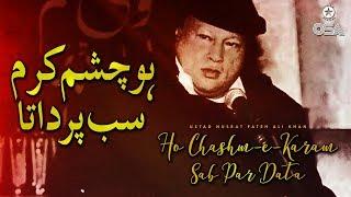 Ho Chashme Karam Sab Par | Ustad Nusrat Fateh Ali Khan |  version | OSA Islamic