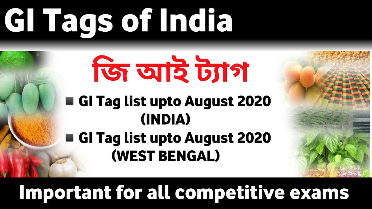 gi tags of India (updated) - Current affairs 2020