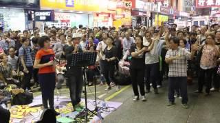 高山青-- 林太+ 檳城艷Belle of Penang -- Ah Lam & Fanny 3L樂隊街頭音...