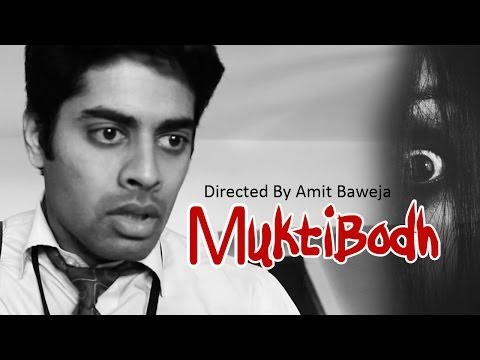 MuktiBodh(Self Awakening) - Suspense Short Film | A story with a twist and turns | Pocket Films: