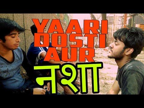 Yaari Dosti aur नशा || Desi याराना Short Film Part 1
