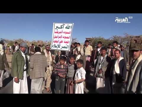 وكالة سبأ الحوثية تزعم اختراقها لتنفي تهديدات ضد التحالف وال  - نشر قبل 2 ساعة