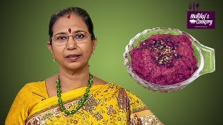 BEETROOT CHUTNEY : Mallika Badrinath Recipe   Easy Chutney Recipes
