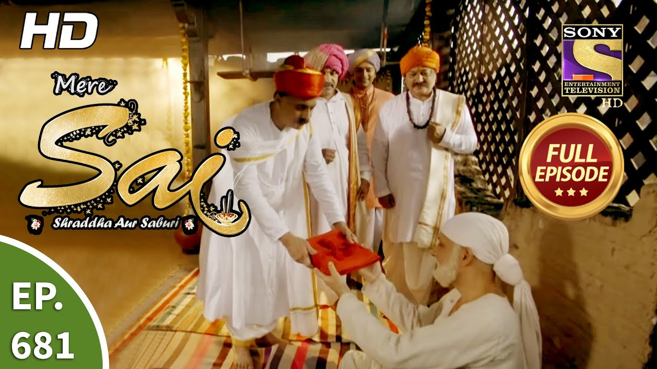 Download Mere Sai - Ep 681 - Full Episode - 20th August, 2020
