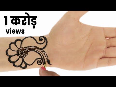 Navratri, Garba, Dandiya Special Mehndi Design for Hands by Sonia Goyal #385
