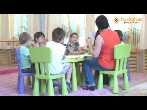 Проектирование предметно-развивающей среды в дошкольном образовательном учреждении компенсирующего вида