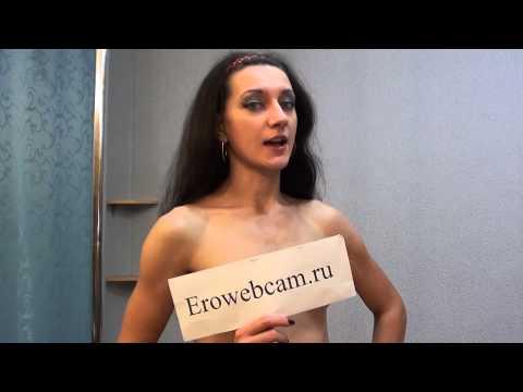 сайт виртуального секса и знакомств