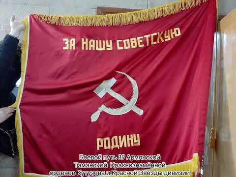 89-я стрелковая Таманская Краснознамённая орденов Кутузова и Красной Звезды стрелковая дивизия