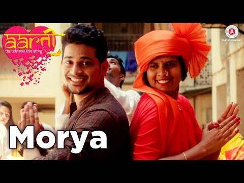 Morya  Aarti The Unknown Love Story  Roshan V, Ankita B Sujit Y, Tejas B, Pranjali V & Meghali J