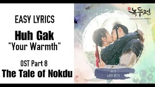 Huh Gak - Your Warmth 너의 온기 [The Tale of Nokdu OST Part 8] Easy Lyrics