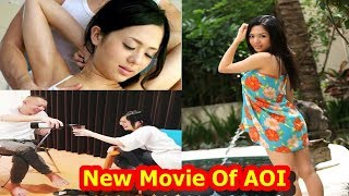 Download Video AOI SORA new video | sora aoi ไอ ฟาย แต๊ ง กิ้ ว เลิ ฟ ยู้ aoi aoi sora no shita MP3 3GP MP4