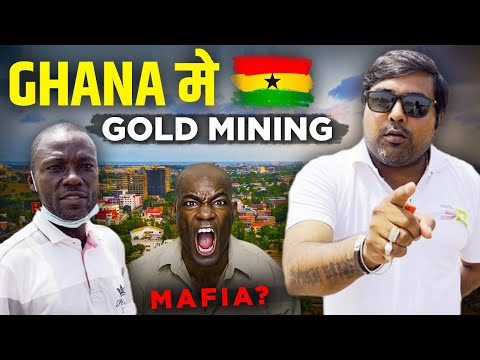 GHANA(AFRICA) में MINING START करना चाहते हो?   Mining Business In Africa   Business Tips In HINDI