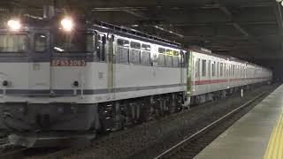 東武70000系71706F甲種輸送 大宮通過