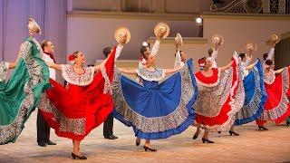 �������� ���� Венесуэльский танец