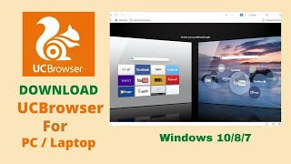UC Browser install | How to download & install UC browser for pc / laptop / windows 10/8/7 screenshot 3
