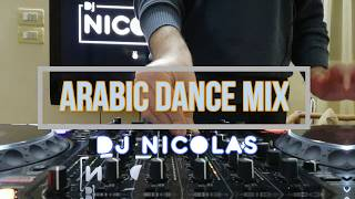 Arabic Mix by Dj Nicolas - ddj-1000 | ميكس ريمكس عربي رقص