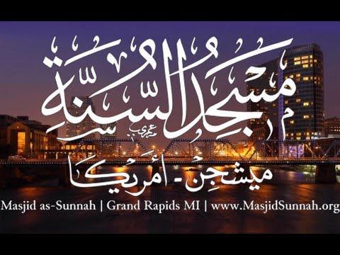 Masjid Sunnah Grand Rapids MI Tour - Before Renovation