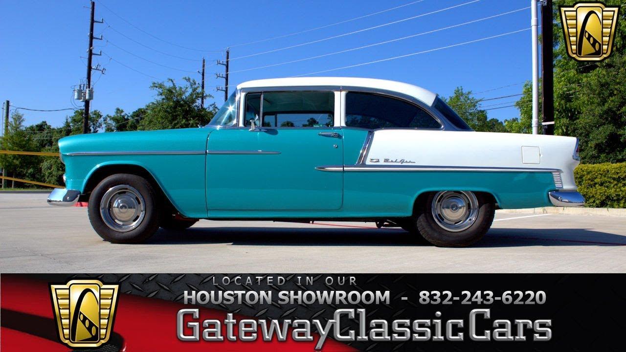 1955 Chevrolet Bel Air Gateway Classic Cars 1097 Houston Showroom