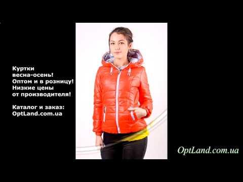 Мы предлагаем купить женские куртки по доступным ценам. В интернет магазине спортмастер представлен огромный выбор товаров для спорта. Женские куртки вы можете забрать в магазине или заказать доставку. Мы осуществляем доставку в москве, спб и других регионах.