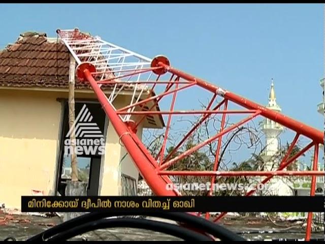 Cyclone Ockhi hit Minicoy islands