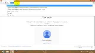 Как зарегистрировать аккаунт в google? (урок 1)