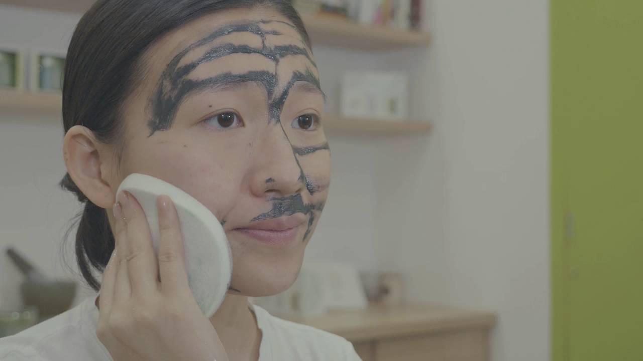 beaucoup de choix de procédés de teinture minutieux sortie en ligne T'ai Chi Masques - le double masque rééquilibrant