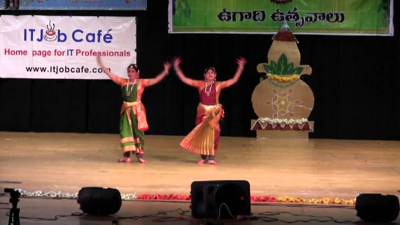 Manjunatha songs lyrics download.