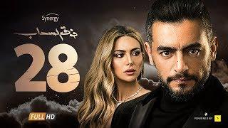 مسلسل فوق السحاب الحلقة الثامنة والعشرون - بطولة هانى سلامة   Foak Al Sa7ab Episode 28