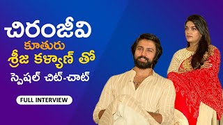 Chiranjeevi's Daughter Sreeja 'Pelli Kaburlu' | Diwali Special | Full Interview | Sakshi TV