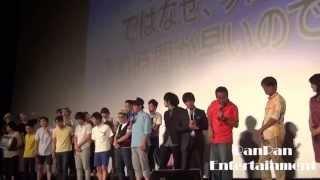 映画『内村さまぁ~ず THE MOVIE エンジェル』完成披露舞台挨拶 2015年8...