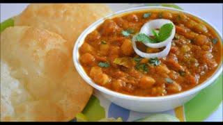 chana masala/choley recipe in kannada  (ಚನಾ ಮಸಾಲಾ)