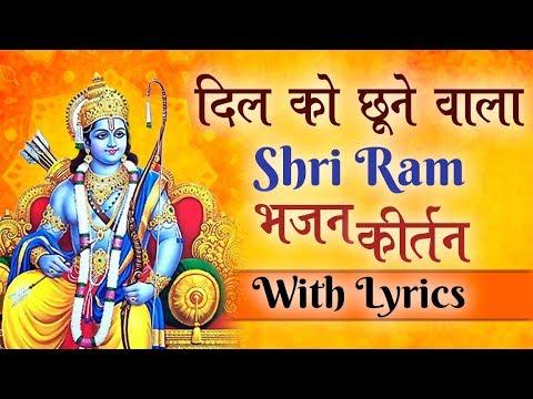 Video - https://youtu.be/0CUEGdjqlrk                  Jay shree ram jay shree ram