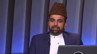 Rah-e-Huda - 23rd November 2019