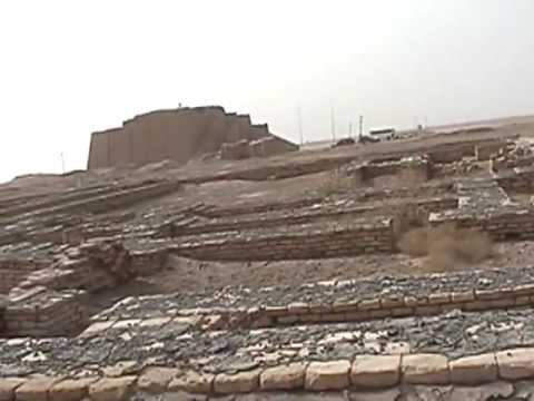 Ziggurat of Ur '09