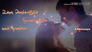 Love WhatsApp status Tamil /enna Aanalum/