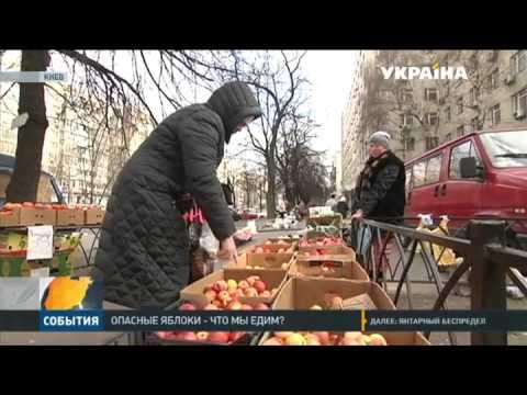 Чем торговцы обрабатывают фрукты, чтобы они не портились месяцами?