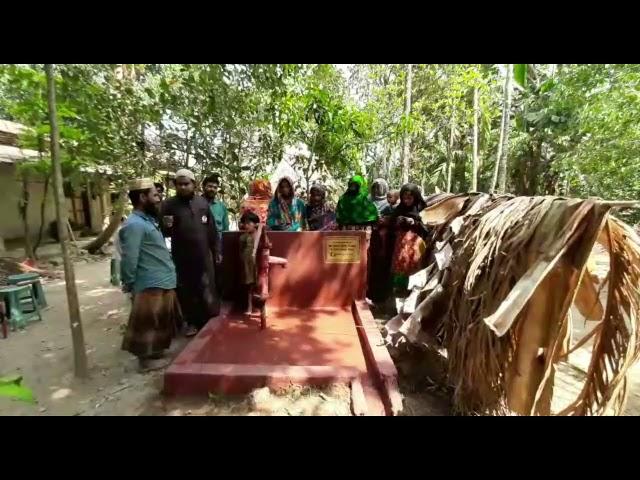 Water Pump no 2: In memory of MB Bashir Uddin Pirzada & Iqbal Hussain Sami