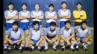 1986 World Cup Qualifiers - Japan 5-0 Singapore