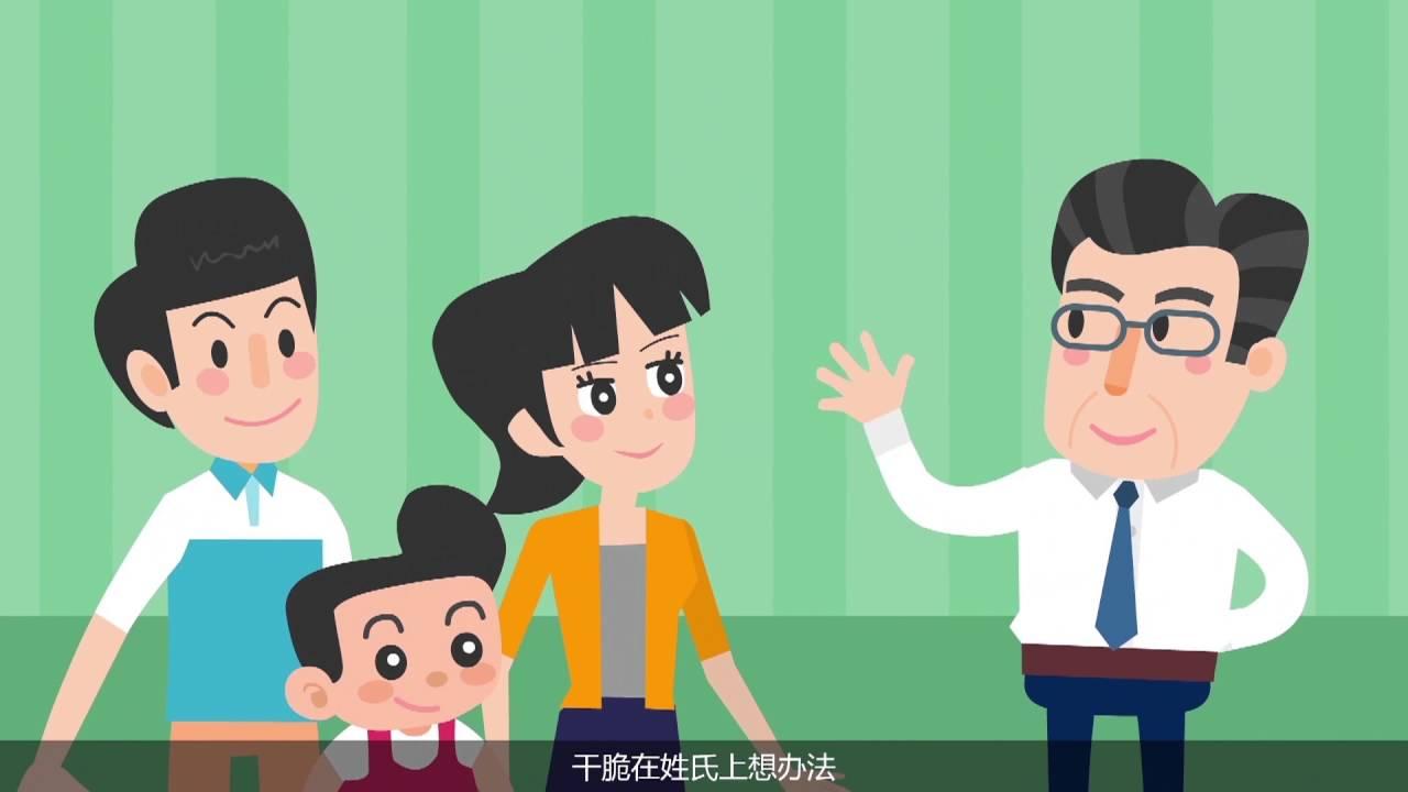 """壹读视频 165 从""""张伟""""到""""子涵"""",中国人起名有多爱扎堆?"""