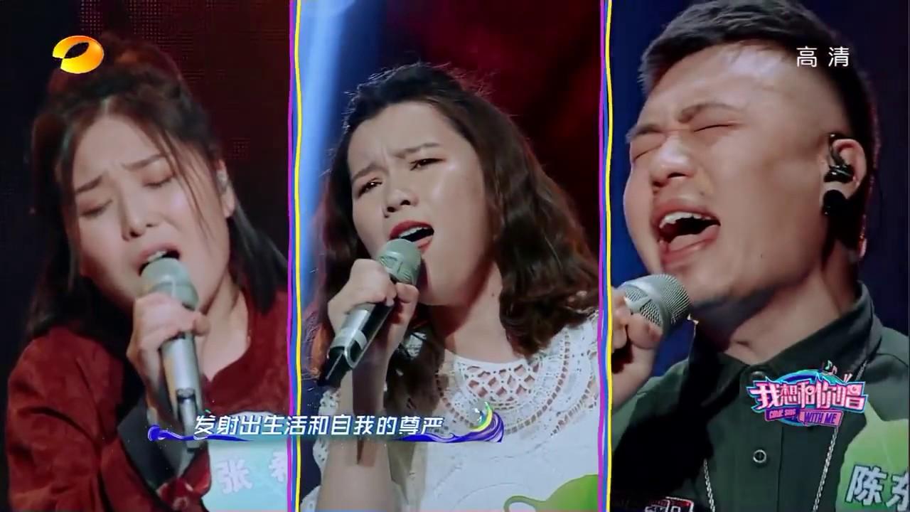 【單曲欣賞】《我想和你唱2》20170513 第3期:趙傳《我很丑可是我很溫柔》Come Sing With Me S02EP.3【我是歌手官方頻道】 - YouTube