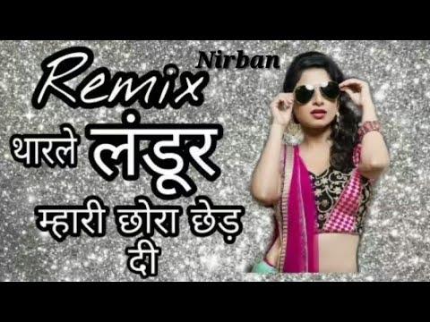 छोरी छेड़ दी Remix | राज मावर | Chhori Chhed Di Remix | Raj Mawar | New Haryanvi Song Remix Song