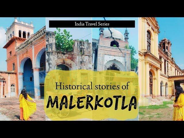 History of Malerkotla in Punjab   Traveller By Birth   Hiral Pandya