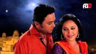 Bangla Song Tumi Acho Bole 2014 Belal Khan And Mohona Happy valentines day