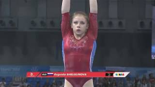 Evgeniia Shelgunova UB AA - Universiade Taipei 2017