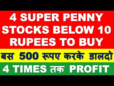 Best Penny Stocks 2020 below 10 rs | Best Penny Shares To Buy now | best multibagger penny stock