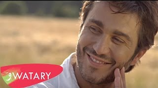 George Al Rassi - Wahdik Inti [Official Music Video] (2016) / جورج الراسي - وحدك انت