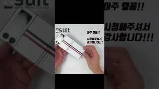 디슈트 갤럭시Z플립 스트라이트 에디션 스킨 보호필름 케…