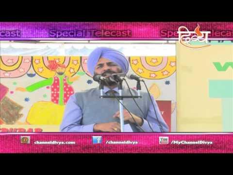 Bhajan Sandhya | Green Castle School,Sec-47/C | Chandigarh | Channel Divya